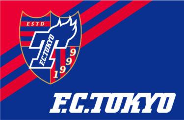 [J1]第5節 FC東京 vs 浦和レッズ